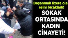İzmir Gaziemir'de sokak ortasında kadın cinayeti!